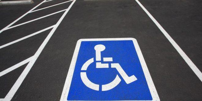 place_handicap%C3%A9-660x330.jpg